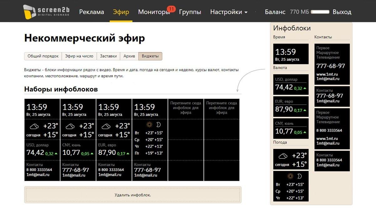screen3ok-new.jpg